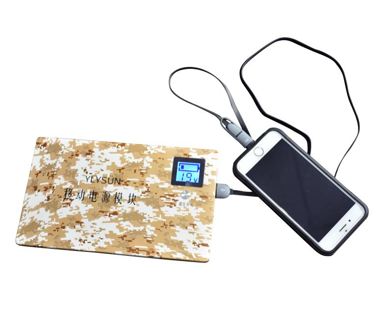 野战通讯专用移动电源 YLY-2.0/4.0