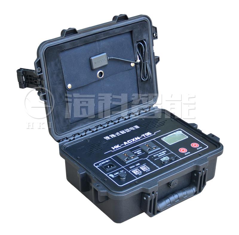驱散器便携电源 HK-ACXN-T05