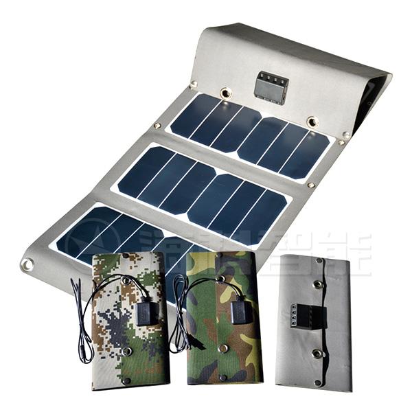 太阳能折叠充电器 【R系列】  R18-35