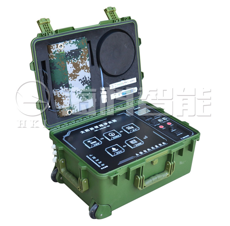 太阳能便携净水器 HK-ACJS-30